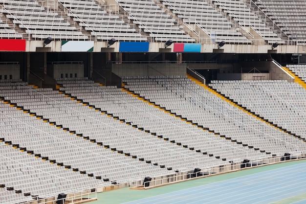 Grande estádio. ninguém