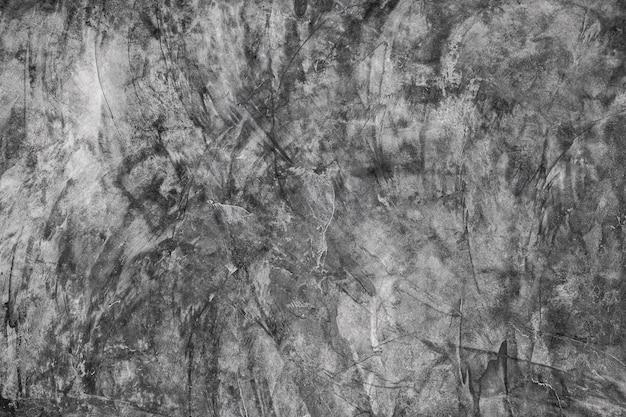 Grunge da textura do fundo do muro de cimento e superfície cinzenta