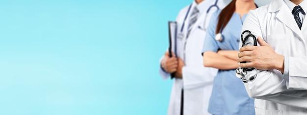 Grupo de profissionais de saúde médica