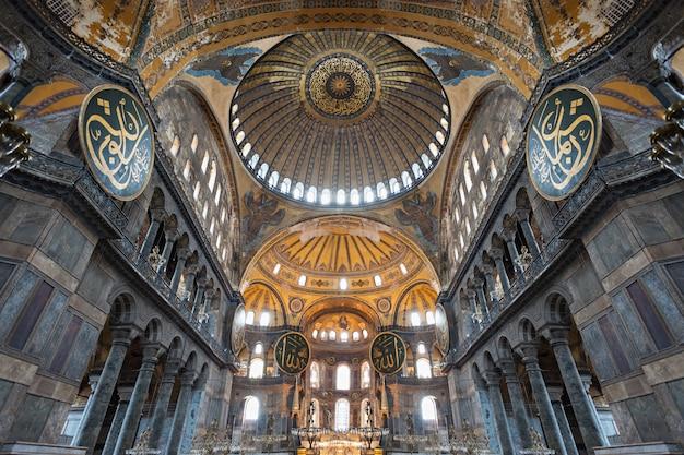 Hagia sophia, istambul