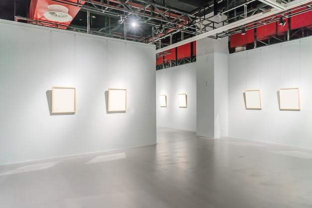 Hall de exibição