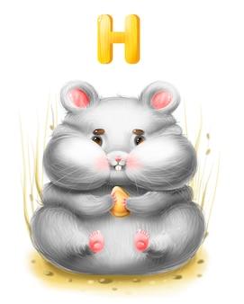 Hamster gordo engraçado dos desenhos animados com um grão