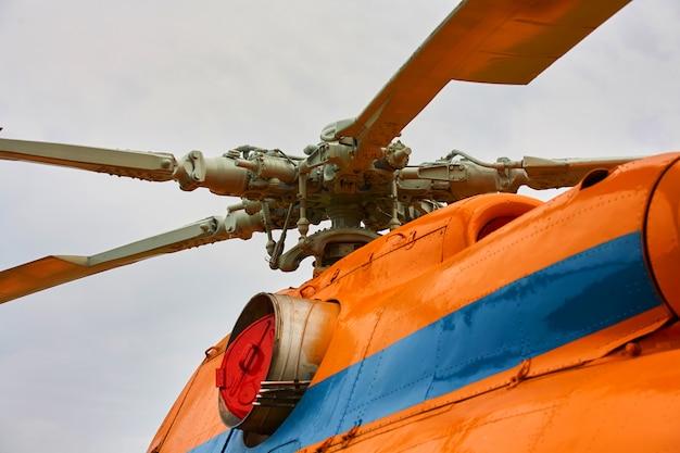 Hélice de um helicóptero close-up