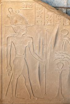 Hieróglifos egípcios antigos