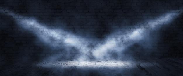 Holofotes e fumaça em fundo preto