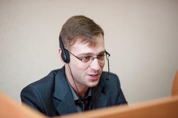 Homem do call center