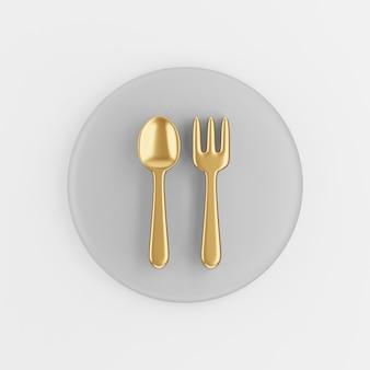 Ícone de garfo e colher dourado em estilo cartoon. chave de botão redondo cinza de renderização 3d, elemento interface ux ui.