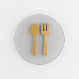 Ícone de garfo e colher dourado em estilo simples. chave de botão redondo cinza de renderização 3d, elemento interface ux ui.