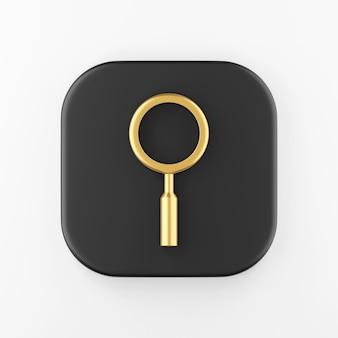 Ícone de lupa dourada minimalista. botão chave quadrado preto de renderização 3d, elemento interface ui ux.
