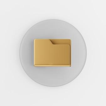 Ícone de pasta de ouro em estilo simples. chave de botão redondo cinza de renderização 3d, elemento interface ui ux.
