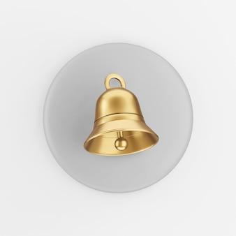 Ícone de sino dourado. botão chave redondo cinza de renderização 3d, elemento interface ui ux.