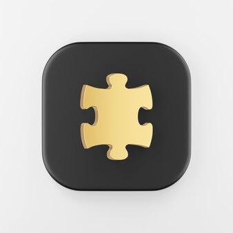 Ícone dourado do quebra-cabeça. chave do botão quadrado preto de renderização 3d, elemento interface ui ux.