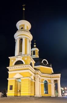 Igreja da natividade na praça dos correios de kiev - ucrânia