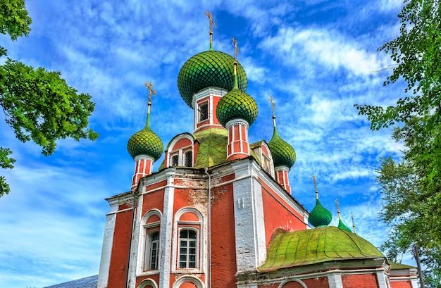 Igreja de alexander nevsky em pereslavl-zalessky. o anel de ouro da rússia