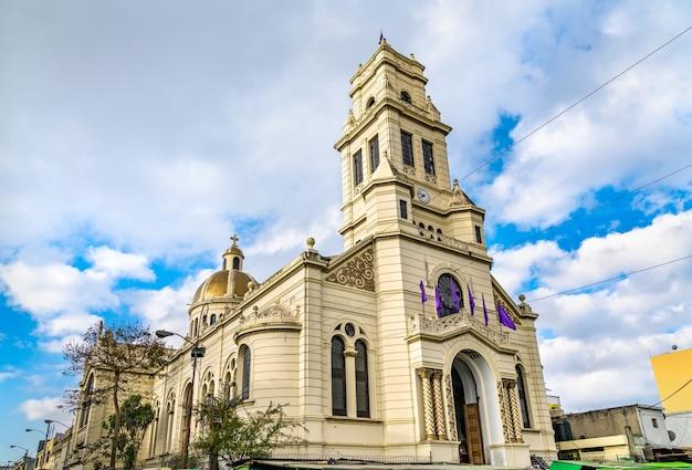 Igreja de nossa senhora dos remédios na cidade da guatemala, guatemala