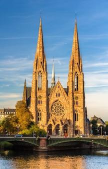 Igreja de são paulo em estrasburgo, alsácia, frança