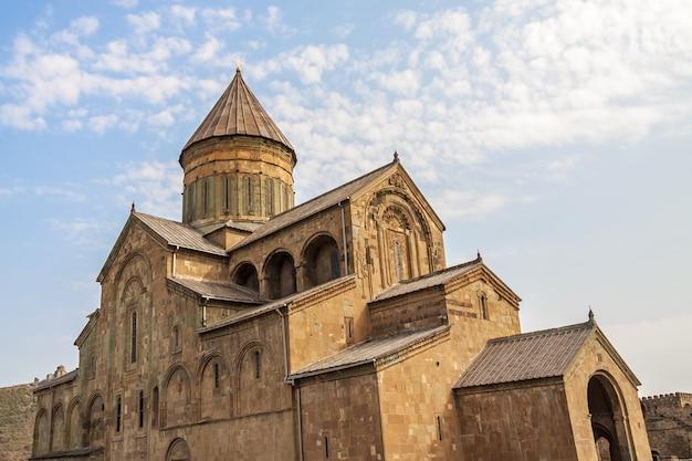 Igreja ortodoxa georgiana svetitskhoveli em mtskheta
