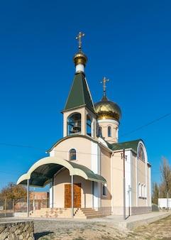 Igreja ortodoxa na aldeia de koblevo