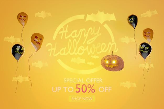 Ilustração 3d. 50% de desconto no fundo de halloween. banner de desconto moderno com abóbora jack e balões
