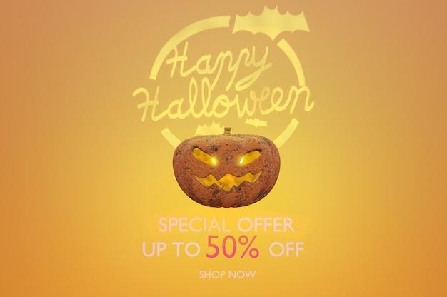 Ilustração 3d. 50% de desconto no fundo de halloween. banner de desconto moderno com abóbora jack