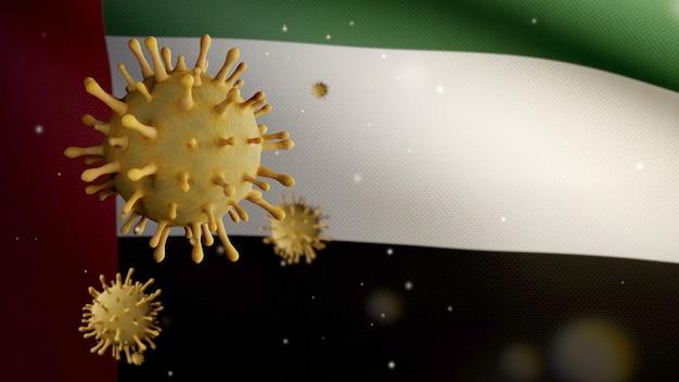 Ilustração 3d bandeira dos emirados árabes unidos acenando com surto de coronavirus infectando o sistema respiratório como uma gripe perigosa. vírus covid 19 do tipo influenza com banner nacional dos emirados árabes unidos ao fundo