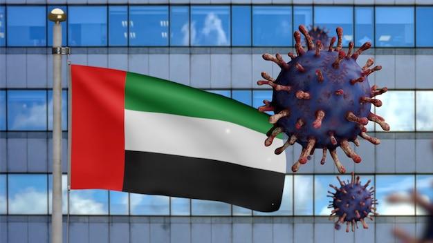 Ilustração 3d bandeira dos emirados árabes unidos acenando na cidade de arranha-céus modernos com o conceito coronavirus 2019 ncov. bela torre alta e surto asiático nos emirados árabes unidos. vírus do microscópio covid 19