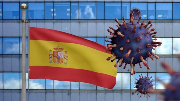 Ilustração 3d bandeira espanhola acenando na cidade de arranha-céus modernos com surto de coronavirus infectando o sistema respiratório de gripe perigosa. bela torre alta e vírus da gripe covid 19 com a bandeira da espanha