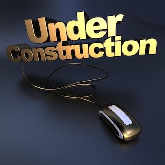Ilustração 3d da palavra em construção conectada a um mouse de computador em ouro