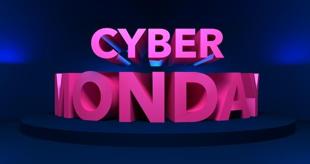 Ilustração 3d da venda da cyber monday