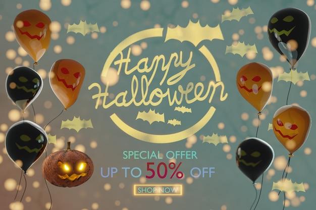 Ilustração 3d. liquidação de halloween, até 50% de desconto, banner de desconto moderno com abóbora jack, morcego e balões