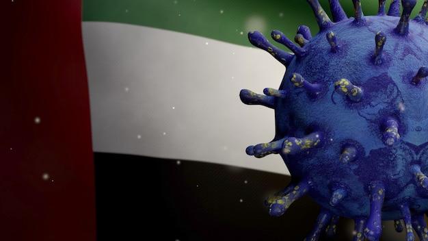 Ilustração 3d o coronavírus da gripe flutuando sobre a bandeira dos emirados árabes unidos, patógeno ataca o trato respiratório. bandeira dos emirados árabes unidos acenando com o conceito de infecção do vírus pandêmico covid19. estandarte de textura de tecido real