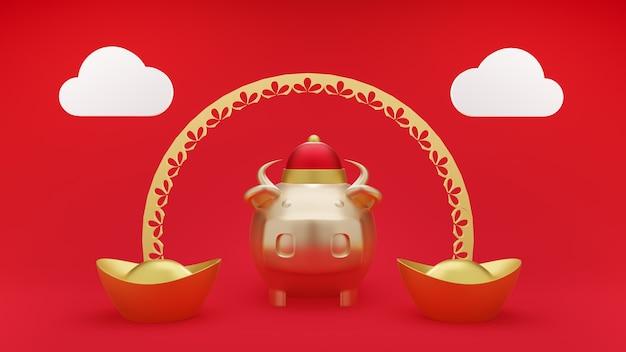 Ilustração 3d renderizada de um modelo de boi do zodíaco com lingotes de ouro chineses.