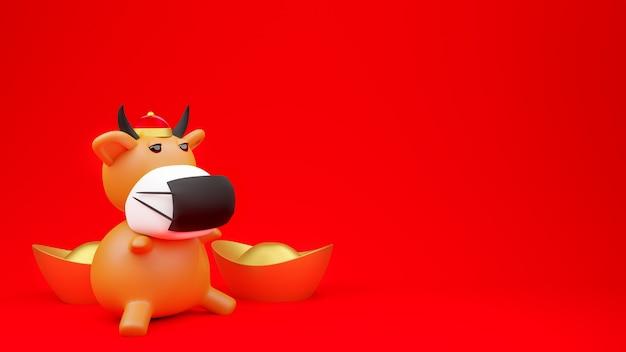 Ilustração 3d renderizada de um modelo de vaca com dois lingotes de ouro chineses.