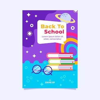 Ilustração de design de pôster ou folheto de volta às aulas