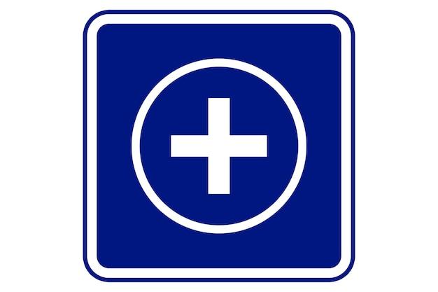 Ilustração de mais símbolo em fundo azul