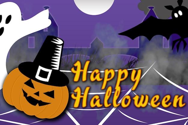 Ilustração do fundo da festa de feliz dia das bruxas com abóbora, teias de aranha, morcego, com fundo roxo