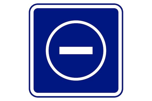 Ilustração do símbolo de menos em fundo azul