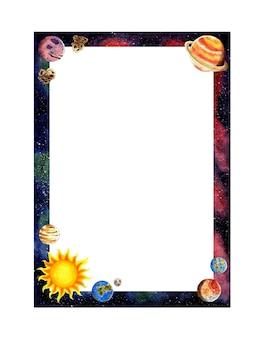 Ilustração em aquarela moldura de espaço vertical com planetas, sol, terra, lua, marte, mercúrio, plutão, saturno, meteoros. quadro de bebê com espaço de inserção em branco. isolado em um fundo branco. desenhado à mão.
