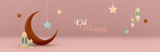 Imagem 3d render cartão estilo islâmico para eid mubarak eid aladha com lâmpada árabe estrelas da lua e frase eid mubarak
