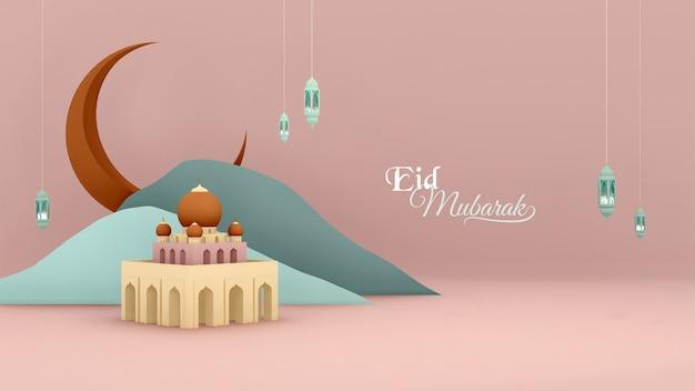 Imagem 3d render cartão estilo islâmico para eid mubarak eid aladha com lâmpadas árabes, lua, mesquita, montanhas e frase eid mubarak