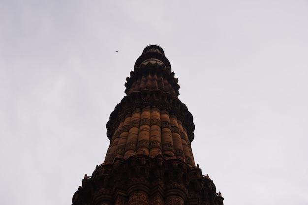 Imagem aproximada de qutub minar- qutab minar road, imagem de delhi