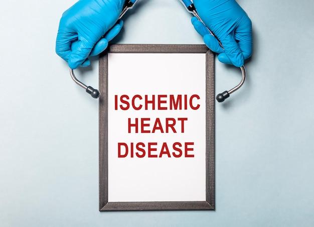 Inscrição de doença isquêmica do coração. doença cardíaca. conceito médico