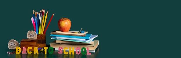 Inscrição de volta à escola com material escolar, fundo de banner