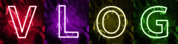 Interações da mídia social em luz neon colorida. marketing digital na internet, termo da mídia de massa moderna. assine contra um fundo escuro. letras coloridas estilizadas do banner vlog.