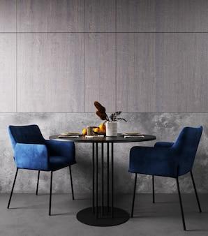 Interior da casa, interior moderno da sala de jantar escura, simulação de parede vazia de madeira, renderização 3d