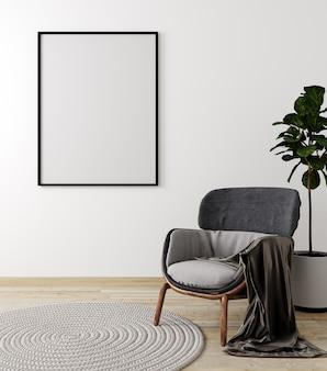 Interior da sala de estar com poltrona e planta cinza, parede branca mock-se fundo, renderização em 3d