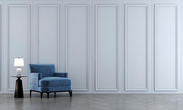 Interior da sala de estar e fundo branco padrão de parede