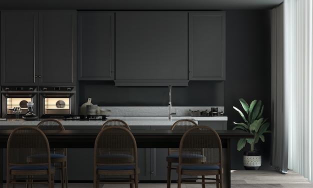 Interior da sala de jantar e despensa e fundo preto padrão de parede