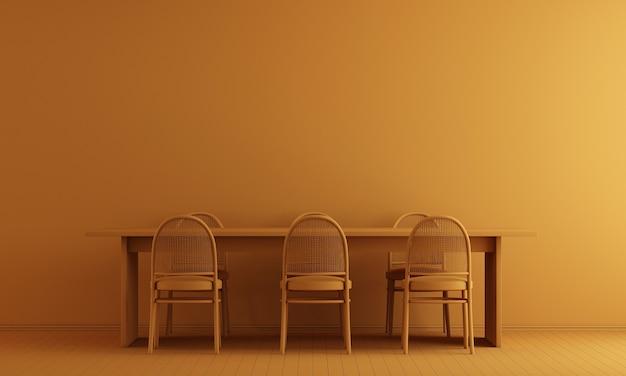 Interior da sala de jantar e fundo de parede amarela
