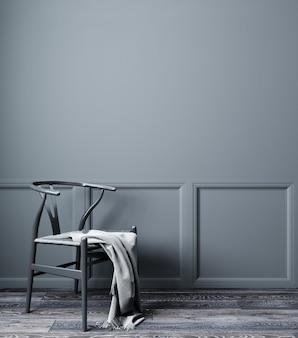 Interior da sala vazia com cadeira cinza e parede cinza clássica, simulação de sala de estar moderna, renderização em 3d